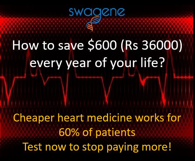 Swagene Heart disease Clopidogrel Ticagrelor Clopilet Brillinta