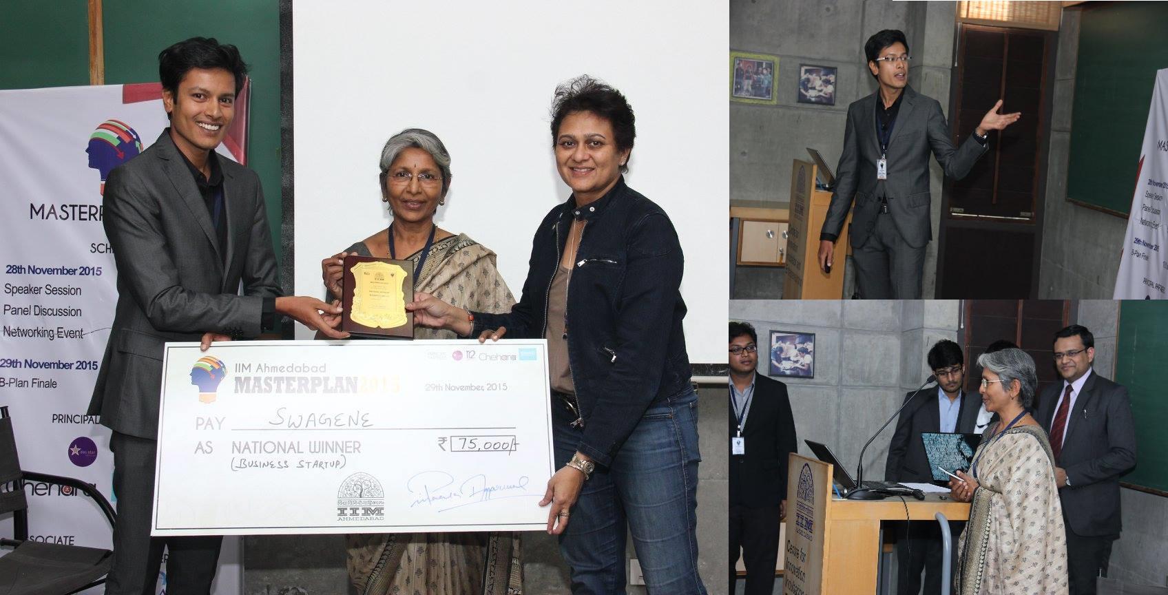 Swagene wins IIM Ahmedabad Masterplan 2015